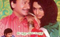 Odahuttidavaru-Kannada-song-lyrics