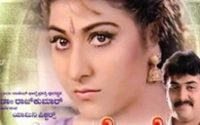 Kalyana-Rekhe-Songs-Lyrics