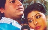 Mruthyunjaya-kannada-songs-lyrics