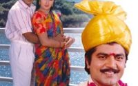 cheran-pandiyan-song-lyrics