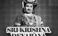 Sri-Krishnadevaraya-Kannada-songs