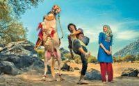 Gypsy Official Teaser Tamil Jiiva Raju Murugan