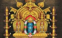 Nyaaya Neethi Moorthiveththa Lyrics | Devotional Song | BK Sumitra: Manjunatah Swamy Kannada Bhakthi Geethe | Kannada Devotional Songs