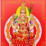 Prathah Smarami Lalithavadanaravindam