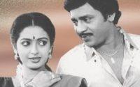 Manasukketha Maharasa Tamil Songs List