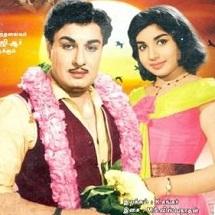 chandrodayam-1966-tamil-movie-songs-list