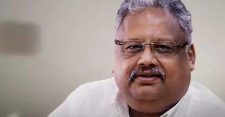 Rakesh Jhunjhunwala Stocks Portfolio