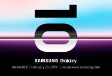 Photo of ابدأ العد التنازلي .. الموعد الرسمي لسامسونج Galaxy S10