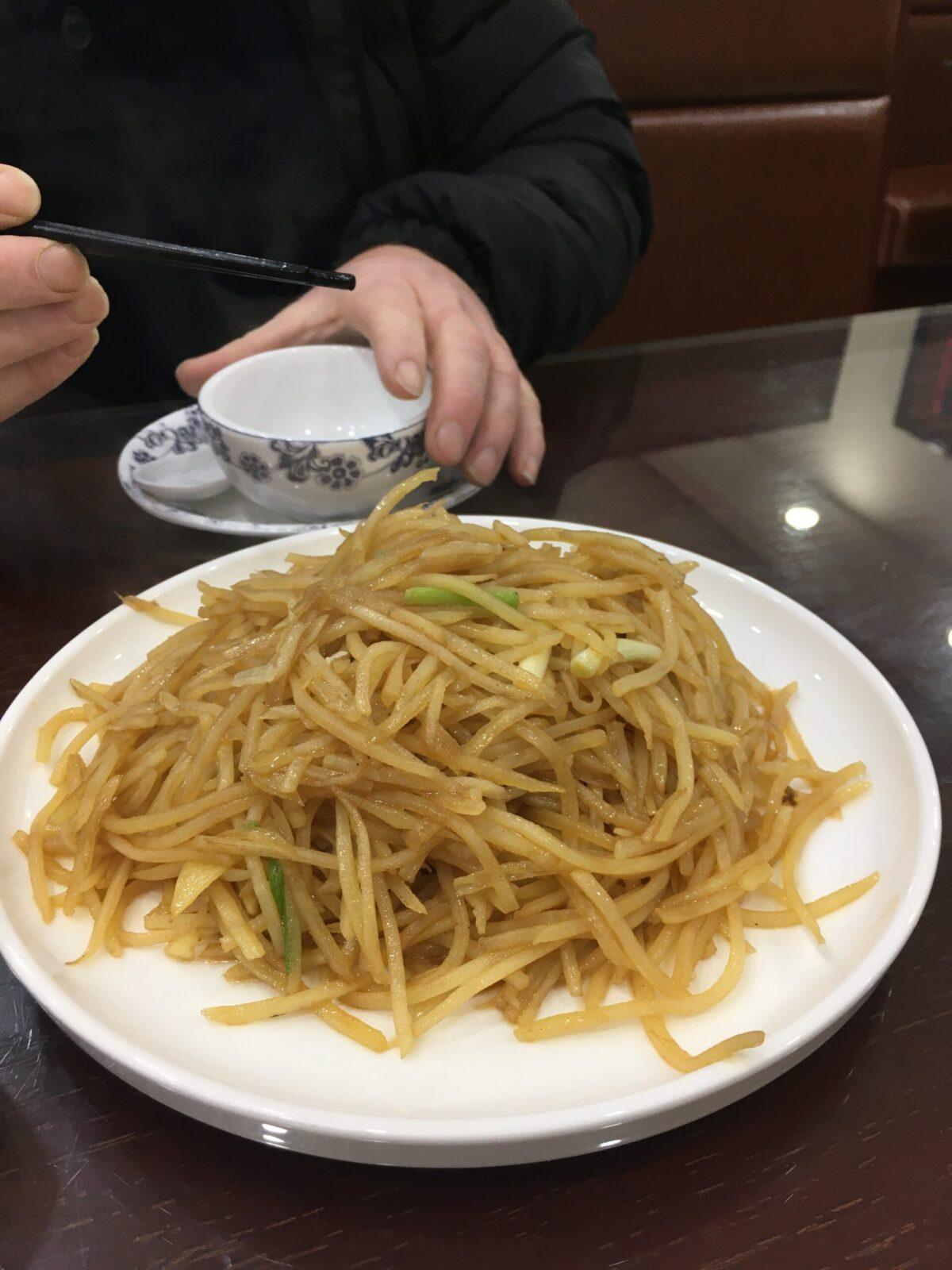 Stri-fried shredded potato.