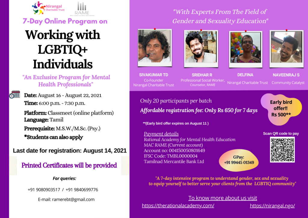 Working with LGBTIQ+ Individuals Aug,2021
