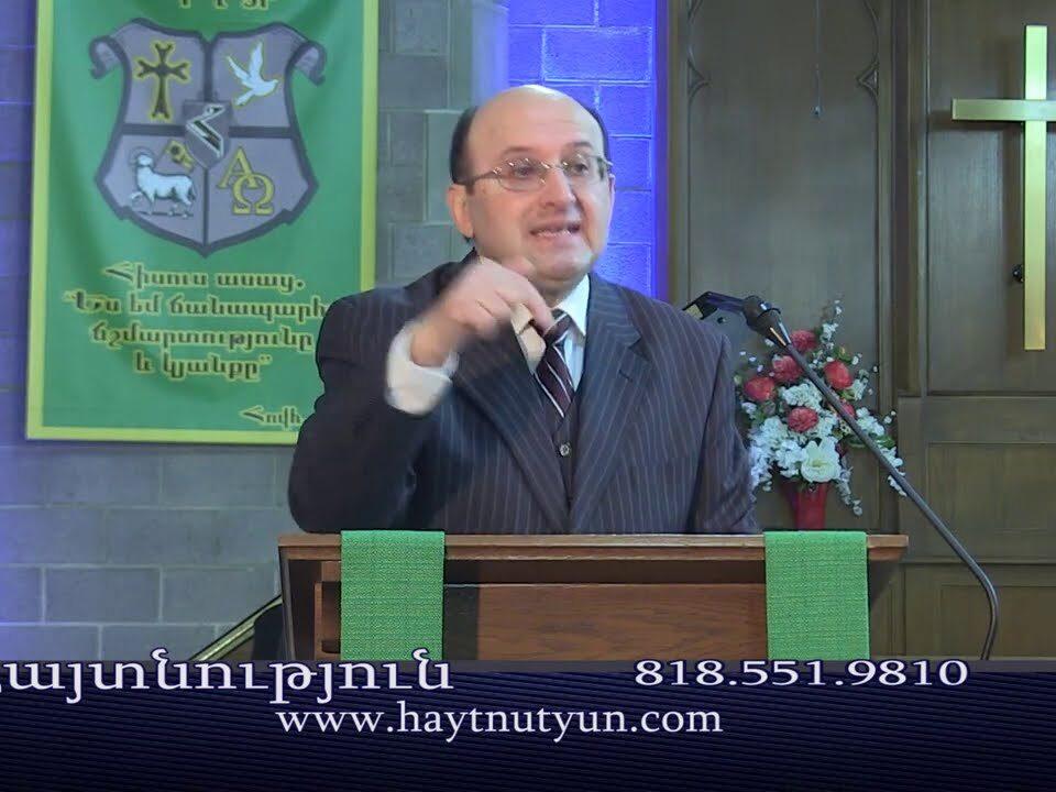 Հայաստանը մարգարեություններում