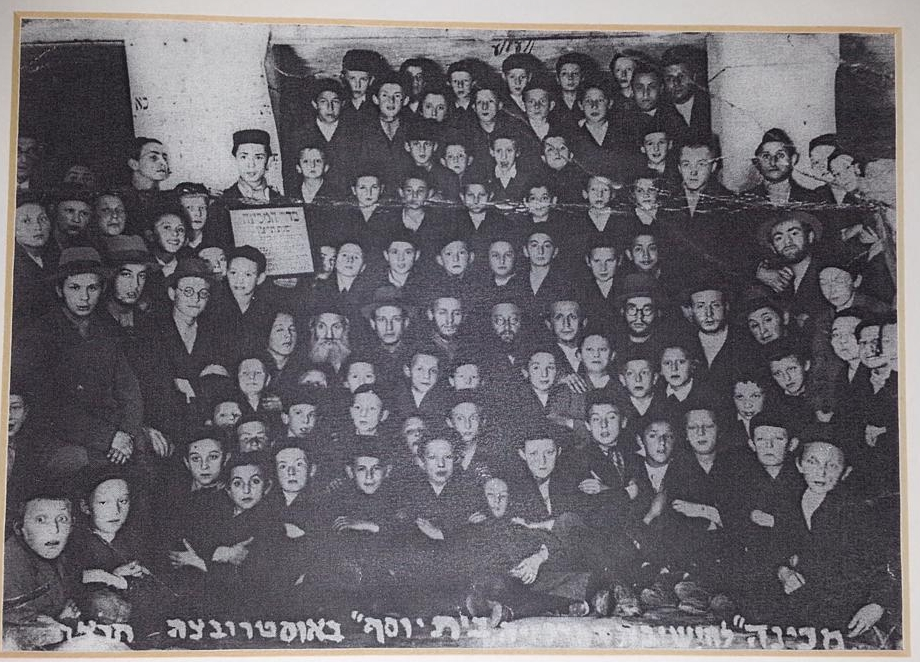 Talmud Tora at Bet Yosef