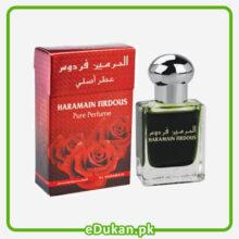Al Haramain Firdous 15ML
