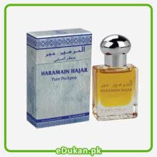 Al Haramain Hajar 15ML