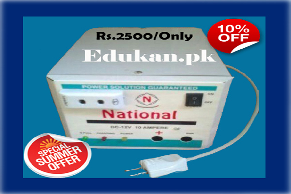 Mini UPS for Wifi Router / PTCL Modem Special Summer Offer 10% OFF