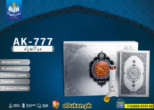 Dany Quran Pen Ahsan ul kalam AK-777 Silver