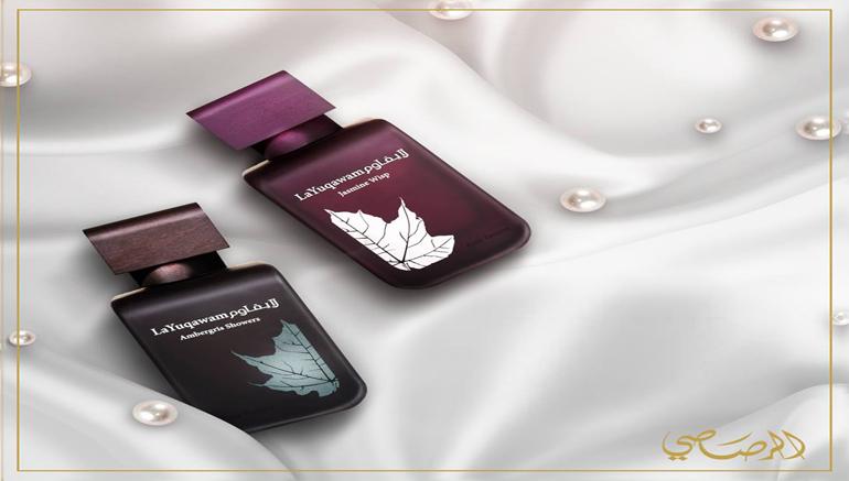 Rasasi Perfumes