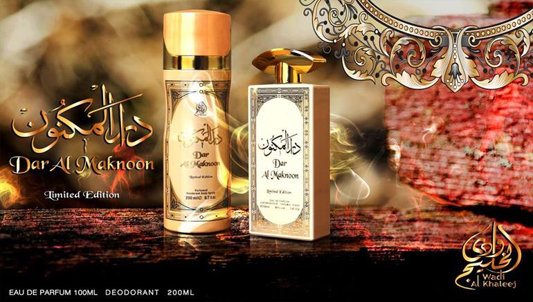 Wadi Al Khaleej Perfumes