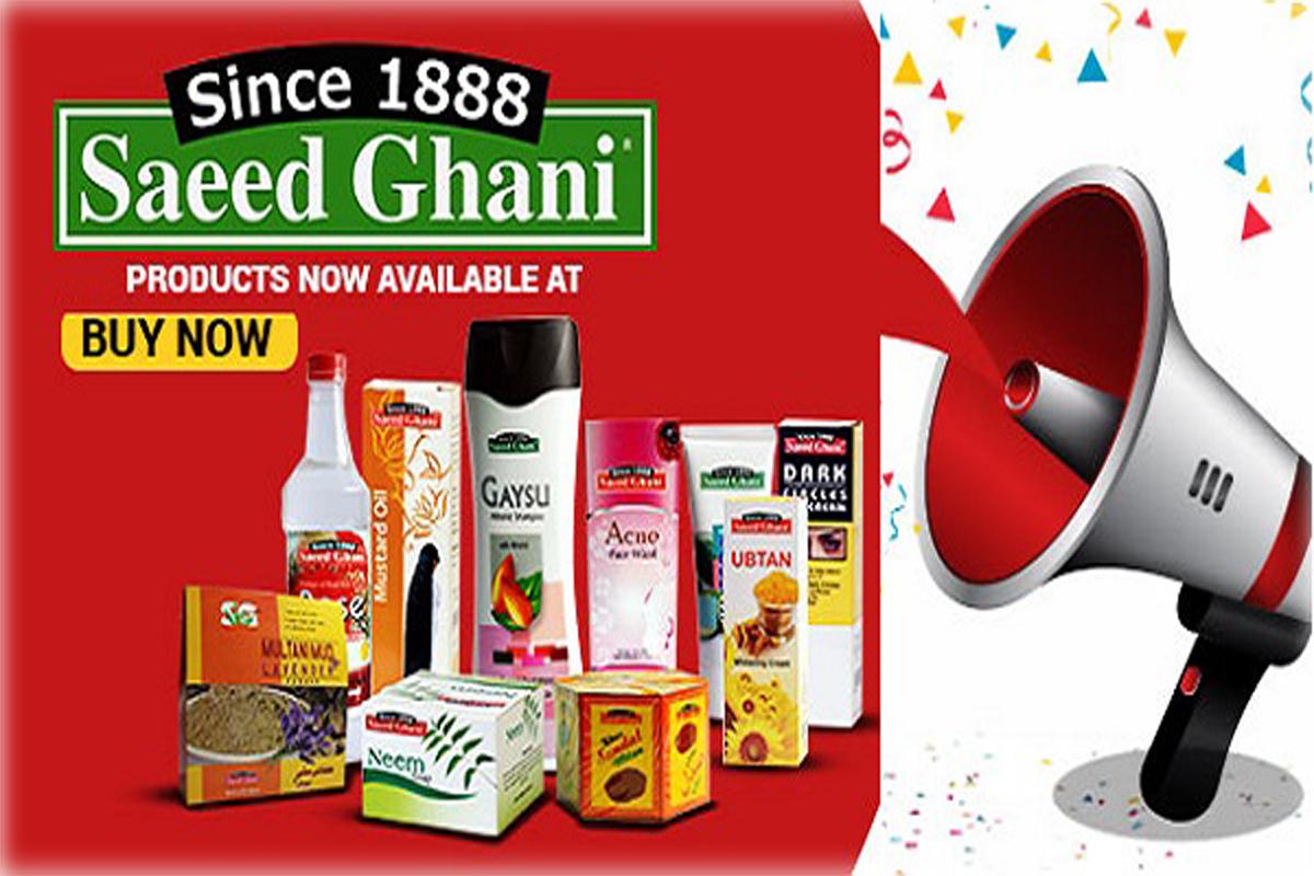 Saeed Ghani Products