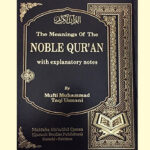 The Noble Quran Translation in English By Mufti Muhammad Taqi Usmani