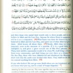 The Noble Quran Translation By Mufti Muhammad Taqi Usmani