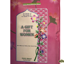 A GIFT FOR WOMEN