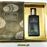 Mumtaz Al Layl 100ML