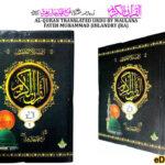 Para Set Quran Hakim with Urdu Tarjuma Mulana Fateh Muhammad Jalandhari
