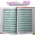 Para Set Quran Pak with Urdu Tarjuma Mulana Fateh Muhammad Jalandhari (2)