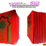 Para Set Quran Pak with Urdu Tarjuma Mulana Fateh Muhammad Jalandhari (4)