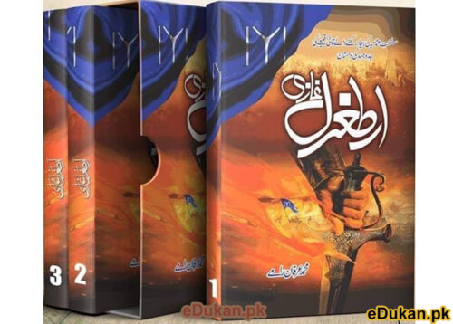 Ertugrul Ghazi Urdu Novel Complete 3 Vol