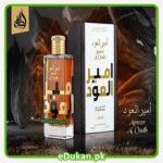 Ameer Al OUdh Intense Oud 100ML.jpg.png