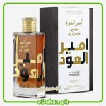 Ameer Al Oudh Intense Oud 100ML Lattafa