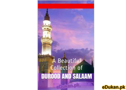 A Beautiful Collection of Durood and Salam