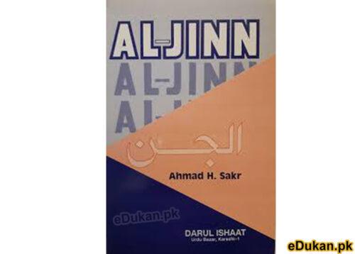 Al Jinn
