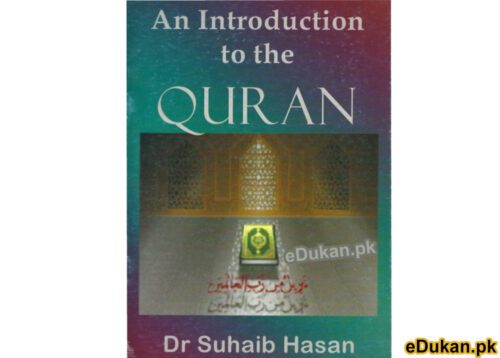 An Introduction to The Quran