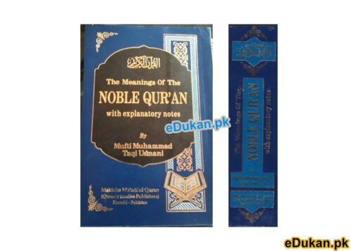 The Meaning of the Noble Quran with Explanatory Notes (Pocket Size)