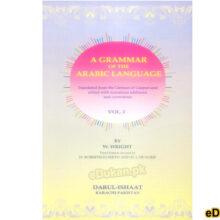 A Grammar of Arabic Language written by William Wright