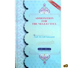 Admonition of The Neglectful written by Faqih Abul Lais Samarqandi