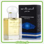 Al Haramain Black Oudh 15ML