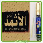 Asmad Surma Black