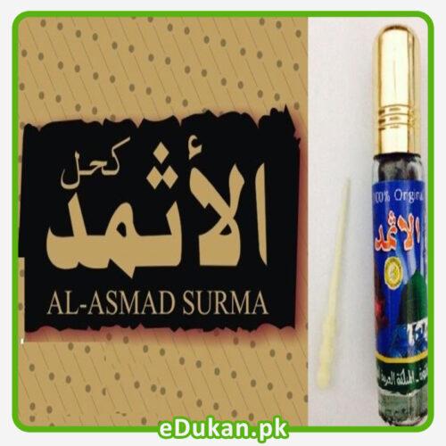 Madani Al ASmad Surma BLACK With ZamZam