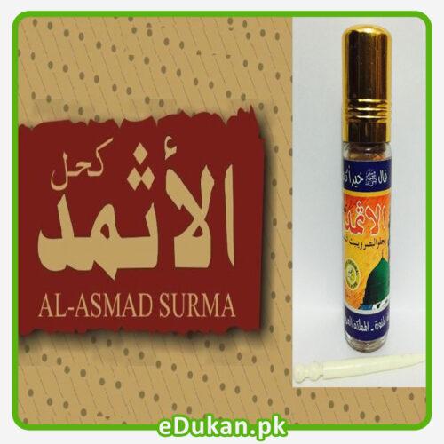 Madina Asmad Surma Red