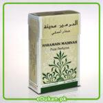 Madinah 15ML BY AL HAramain Perfumes