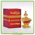 Al Haramain Attar Kaaba 25ML