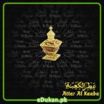 Attar Al Kaaba 25ML Al HAramain Perfumes