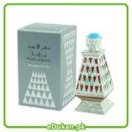 Dehnal Oudh Mukhallath Silver 30ML Al Halal Perfumes