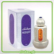 Al Haramain Meeqat Silver 12ML