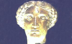 Roman Bath Sulis Minerva - image