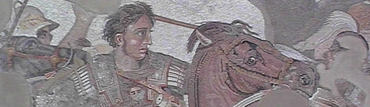 What was the ancient Greek world that the Romans encountered?